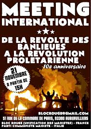 affiche meeting banlieue %% %% png propaganda today essay