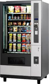 Refrigerated Vending Machine Custom Smart Snacks Vending Machine Without Refrigeration At Rs 48