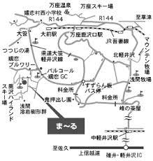 浅間高原 北軽井沢