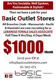 basic outlet stores linkedin basic outlet stores · b1b2b3b4 01 01 jpg