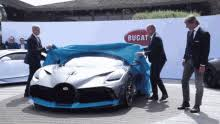 Good news for you, this awesome online 3d lamborghini drifting game is going to make your dream come true. Bugatti Gifs Tenor