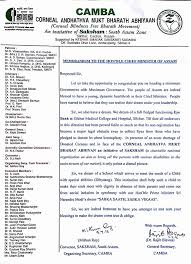 Sakshamm Submitted A Memorandum To The Hon'ble Chief Minister Of ...
