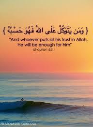 40 Beautiful Quran Quotes Verses Surah [WITH PICTURES] Inspiration Quotes Quran