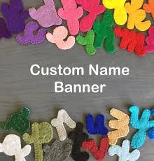 custom name banner wall decor for kids