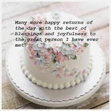 Birthday Cake Images Best Wishes Kidsbirthdaycakewithyeargq