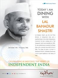 shaheed bhagat singh was considered to be one of the most lal bahadur was a significant figure in the independent movement the slogan
