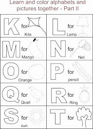 At the begining you give to them usual coloring pages. Alphabet Coloring Sheets A Z Pdf Lovely Alphabet Coloring Pages Pdf Meriwer Coloring