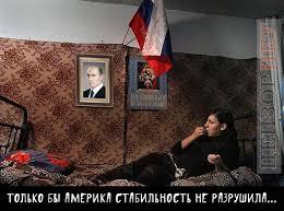 Жители оккупированного Донбасса обращаются с заявлениями о преступлениях в украинскую полицию, - Аброськин - Цензор.НЕТ 5705