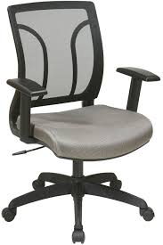 Office Chair With Adjustable Arms Em50727 2 Office Star Screen Back Task Chair With Adjustable