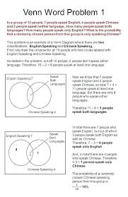 Examples Of Venn Diagram In Math Problems Venn Diagram Math Problems And Solutions Hb Me Com