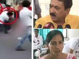 Gujarat Bjp Issues Show Cause Notice To Mla For Kicking Woman The