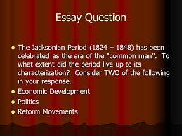 custom rhetorical analysis essay writer sites for phd macbeth apush dbq essay jacksonian democracy