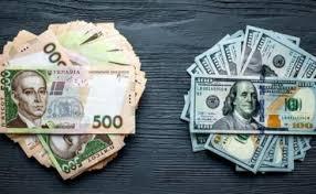 Почему укрепилась национальная валюта net Наличный рынок валюты