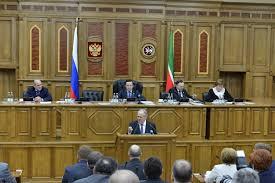 Конституционный суд республики Беларусь курсовая найден