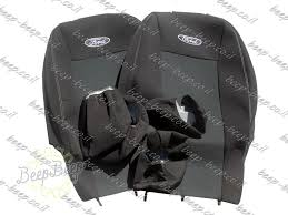 emc el set front rear of fully tailored seat covers for ford fiesta vi