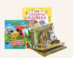 Купить <b>детские чешки</b> для <b>девочки</b> и мальчика в Уфе по выгодной ...