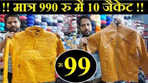 स च स सस त ज क ट jacket whole market in delhi jacket manufacturer part 2