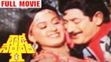 Sharada Kulala Kurukshetram Movie