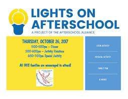 Lights On After School 2017