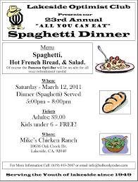 Spaghetti Dinner Flyer Template Making The Web Com