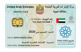 Uae Emirates Expo Congratulates Id For Identity 2020 Federal Host Media Success To Centre - Dubai's People Authority Citizenship Gallery Photo Leadership And