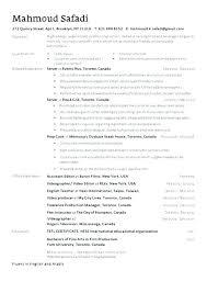 Resume Examples Server Bartender Resume Examples Best Restaurant ...