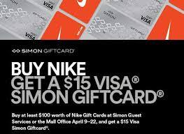 nike and visa gift card promo