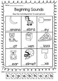 Printable worksheets for teaching students to read and write basic words that begin with the letters br, cr, dr, fr, gr, pr, and tr. Beginning Sounds Printable Worksheet Pack Pre K Kindergarten First Grade Phonics Kindergarten Beginning Sounds Worksheets English Worksheets For Kindergarten