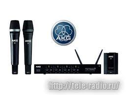 Цифровые <b>радиосистемы AKG DMS</b> TETRAD