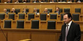 Αποτέλεσμα εικόνας για παπακωνσταντινου ειδικο δικαστηριο
