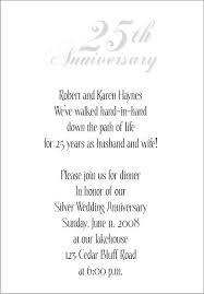 marriage anniversary invitation silver wedding
