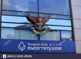 the logo of Bangkok Bank Public Company Limited. Bangkok Bank Public  Company Limited is the biggest bank in thailand Stock Photo - Alamy