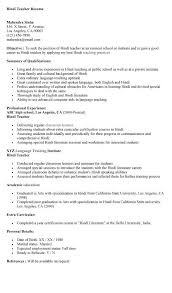 Terrific Resume Title Meaning In Hindi 77 With Additional Professional  Resume With Resume Title Meaning In