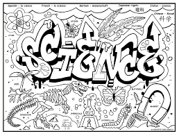 Chemistry Cover Page Designs Chemistry Coloring Sheets 2 Science Notebook Cover Pages