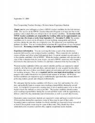 Dance Instructor Cover Letter Sarahepps Com