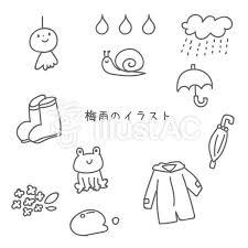 かわいい手描き梅雨のイラストセットイラスト No 1119417無料
