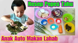 Buku koleksi resep untuk bayi dan balita oleh tim dapur sehat. Resep Masakan Anak 3 Tahun Mpasi Sup Tahu Penambah Nafsu Makan Youtube