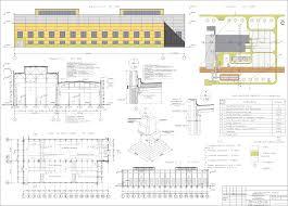 Курсовые и дипломные проекты промышленные здания скачать dwg  Курсовой проект Предприятие промышленного сборного железобетона 96 х 49 м