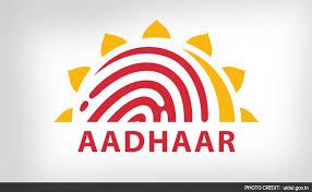 Image result for adhar card link mobile number