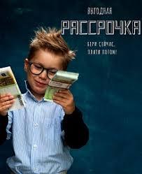 <b>Стол журнальный Jazz</b> 2 купить с доставкой по Москве, СПб ...