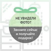 <b>Мыльница Art&max Saffo</b> (<b>AM-8659</b>) - купить от 1 190 рублей в ...