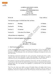 cbse math study sample paper           first term mathematics