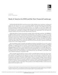bank of america in and the new financial landscape case  bank of america in and the new financial landscape case study sample case study sample paper