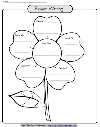 Printable Paragraph Writing Flower