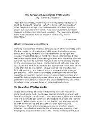 Philosophy In Life Essay My Philosophy In Life Essay Rome Fontanacountryinn Com
