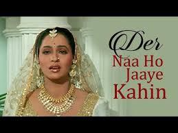 Heena   Song - Der Naa Ho Jaaye Kahin   Hindi Video Songs ...