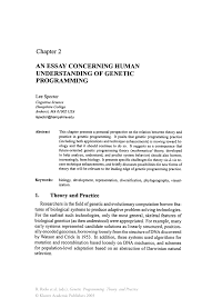 an essay concerning human understanding of genetic programming inside