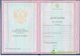 Купить диплом врача  подойдет и для школы купить диплом врача 1997 и для детского сада Портфолио Маша и медведь x dpi 655 52 mb Красочное яркое и интересное портфолио для