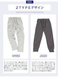 Jogger Pants Pattern Cool Inspiration