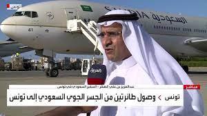 سفير السعودية: دعم المملكة هو الأضخم لتونس حتى الآن